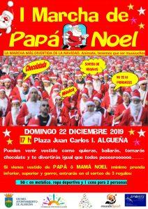 I MARCHA DE PAPÁ NOEL