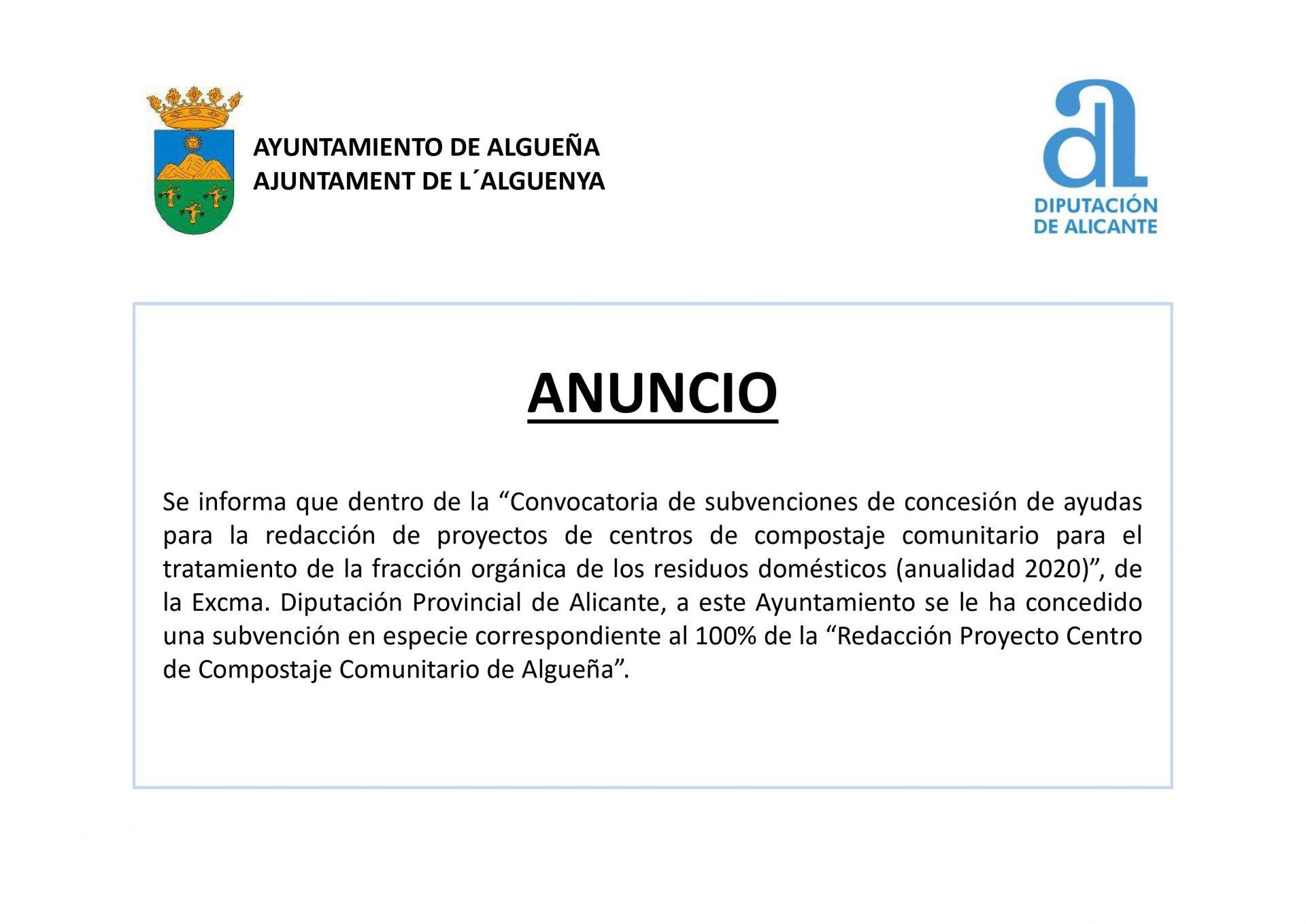 """ANUNCIO - Subvención """"Redacción Proyecto Centro de Compostaje Comunitario de Algueña"""""""