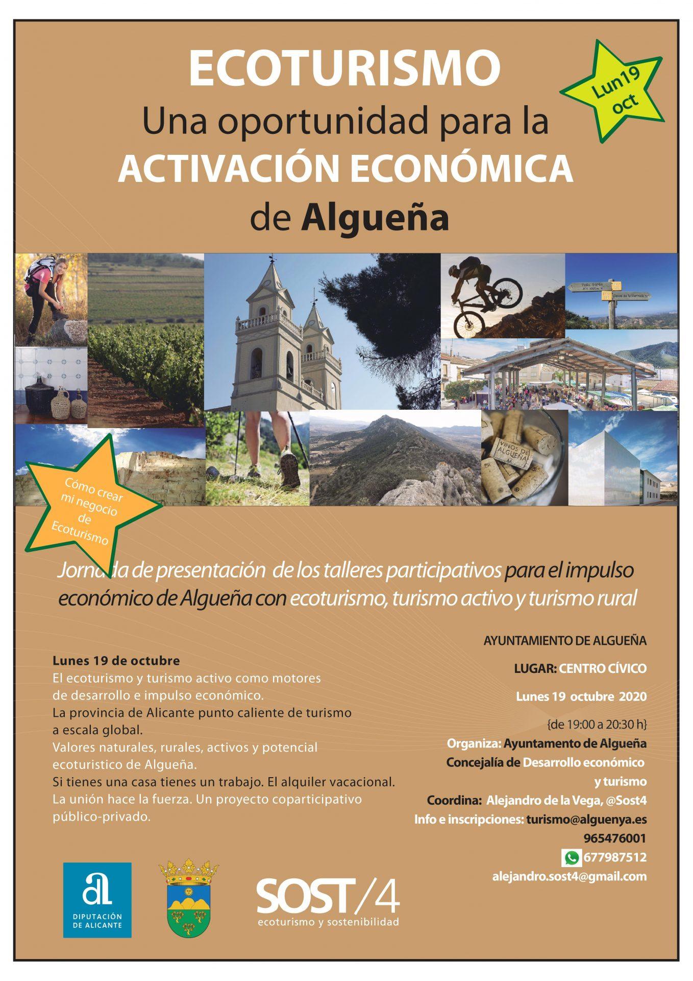 Jornada de presentación del Programa de impulso económico local a través del  ECOTURISMO, TURISMO ACTIVO Y TURISMO RURAL en ALGUEÑA