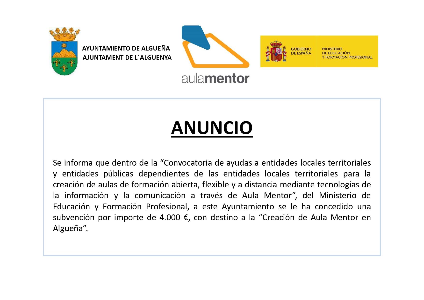 """ANUNCIO Subvención para la """"Creación de Aula Mentor en Algueña"""""""