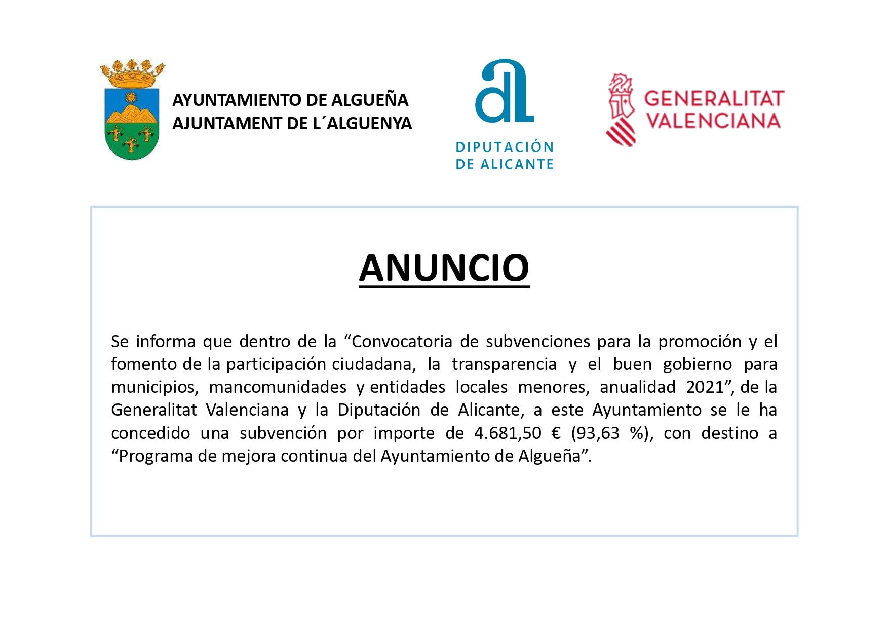 """ANUNCIO - Subvención """"Programa de mejora continua del Ayuntamiento de Algueña"""""""